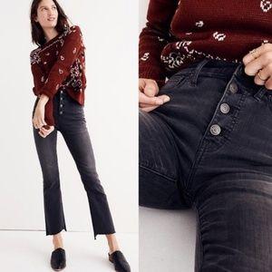Madewell Cali Demi Boot Jeans - Asymmetrical Hem